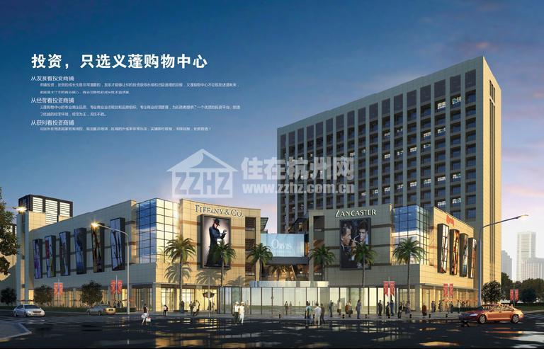 义蓬购物中心