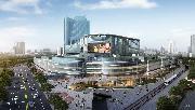 恒大商业中心、澜玉水晶熙园