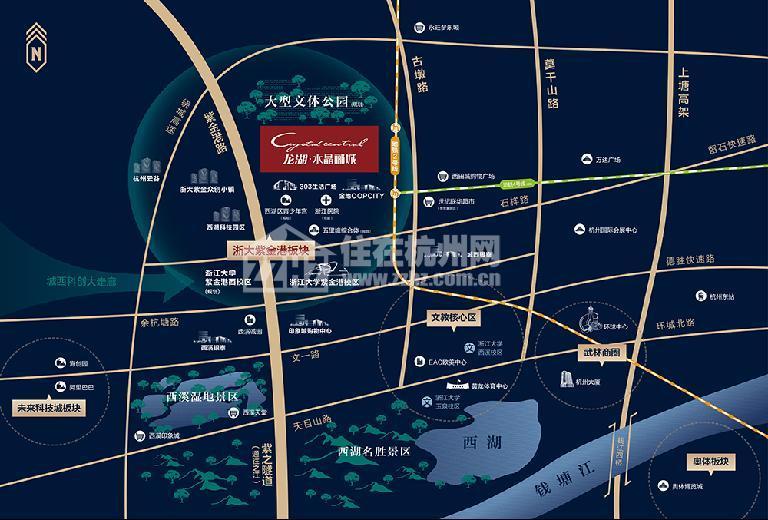 龙湖·水晶郦城